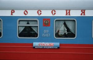 Transsib_2004_1863
