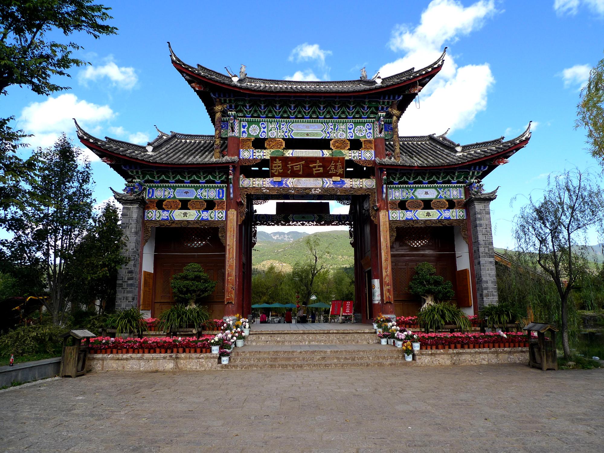 Lijiang (Shuhe)